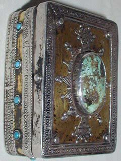 Antique Kazakh Jewelry Box Cental Asian Jewelry Silver Jewelry