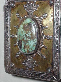 Antique Jewelry Box - Antique Jewelry Box Manufacturers,Antique